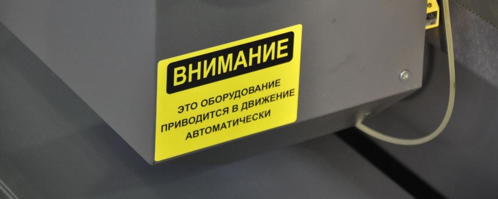 Техника безопасной работы на станках